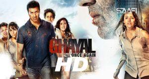 Dhaawac Mar Kale HD Saafi Films Saafi.tv