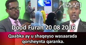 Qaabka ay u shaqeyso wasaarada qorsheynta qaranka Daah Furnaan 20 08 2016