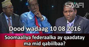 Soomaaliya federaalka ay qaadatay ma mid qabiilbaa Dood Wadaag 10 08 2016