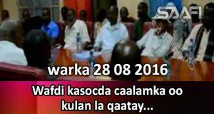 Warka 28 08 2016 Wafdi kasocda caalamka oo kulan la qaatay...