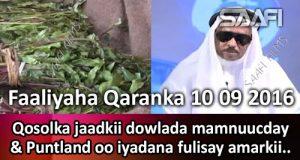 faaliyaha-qaranka-10-09-2016-qosolka-jaadkii-dowlada-mamnuucday-puntland-oo-iyadana