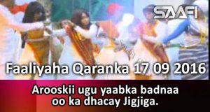 faaliyaha-qaranka-17-09-2016-arooskii-ugu-yaabkabadnaa-oo-jigjiga-ka-dhacay