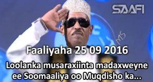 faaliyaha-qaranka-25-09-2016-loolanka-musharaxiinta-madaxweyne-oo-muqdisho-looga