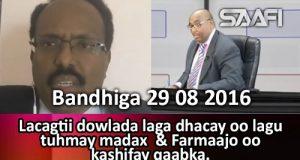 lacagtii-dowlada-laga-dhacay-oo-lagu-tuhmay-madax-farmaajo-oo-kashifay-qaabka