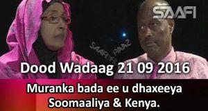 muranka-bada-ee-u-dhaxeeya-soomaaliya-kenya-dood-wadaag-21-09-2016