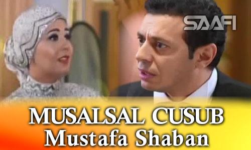 Mustafa Shaban. Musalsal Carabi