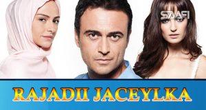 rajadii-jaceylka-advert