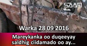 warka-28-09-2016-mareykanka-oo-duqeeyay-saldhig-ciidamo-oo-ay