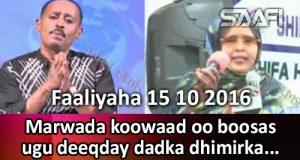 faaliyaha-14-10-2016-marwada-koowaad-oo-boosas-ugu-deeqday-dadka-dhimirka-la