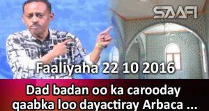 faaliyaha-23-10-2016-dad-badan-oo-ka-carooday-qaabka-loo-dayactiray-arbaca-rukun