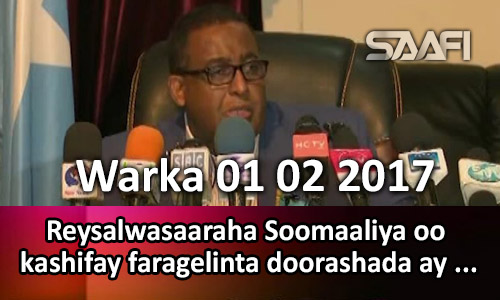 Saafi films production somali films hindi af soomaali musalsal heeso